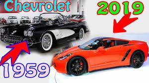 oldest corvette chevrolet corvette evolution1959 2019 car oldest and cars