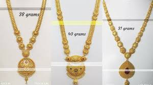 gold rani haar sets gold rani haar with weight in grams and tola