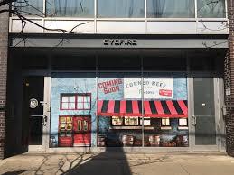 updates on upcoming chicago area restaurants u0026 bars winter 2017