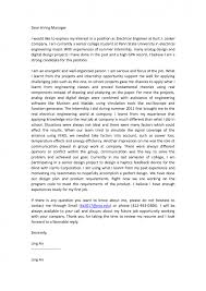cover letter journal botbuzz co