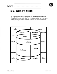 phonics worksheet 72