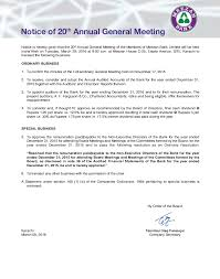 close notice of 20th annual general meeting meezan bank