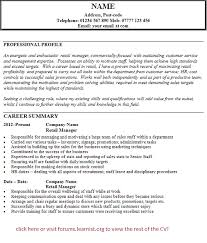 Example Resume Retail by Retail Manager Cv Template Resume Template Example Resume Inroads