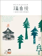 nature et d馗ouverte si鑒e social 三文堂photos on flickr flickr
