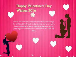 happy valentines day wishes messages 2016