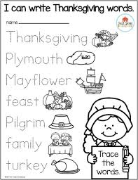 best 25 kindergarten thanksgiving ideas on