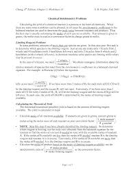 14 best images of mole conversion worksheet chemistry mole