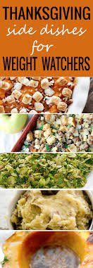 thanksgiving side dishes for weight watchers recipe diaries