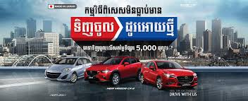 who made mazda cars welcome to mazda cambodia