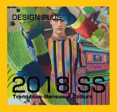Colour Trend by Buy Design Plus Menswear Colour Trend Book Magazine Subscription