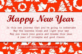 new year greetings messages 365greetings