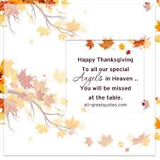 happy thanksgiving to all our special in heaven