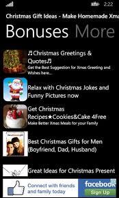 buy christmas gift ideas make homemade xmas presents microsoft