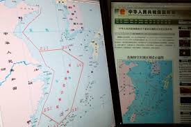China On The Map by China Plays Long Game With New Air Defense Zone The Japan Times