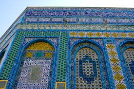 islamic art and architecture publication final by sean morrissey