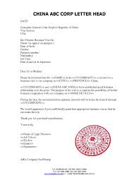 Embassy Invitation Letter Sle Invitation Letter Visa Pdf Choice Image Invitation Sle And
