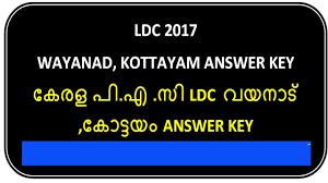 ldc wayanad kottayam question paper answer key 2017 youtube