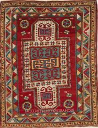 area rug popular kitchen rug dalyn rugs and prayer rugs for sale