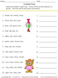schoolexpress 19000 free worksheets create