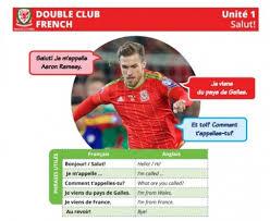 crazy u2013 6 free primary resources for the 2016 uefa european