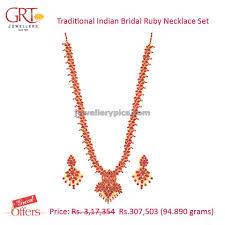 kempu earrings grt kempu haram or ruby necklace design jewellery