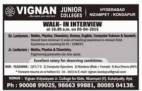 Resume For Lecturer In Engineering College Vignan College Wanted Sr Lecturer And Jr Lecturer Facultyplus
