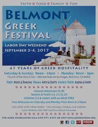 greek festival 2017 flyer jpg
