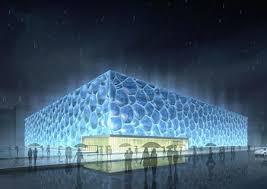جنون ساخت بناهایی با معماریهای عجیب در چین