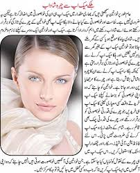 how do me mekaup haircut full dailymotion some beauty tips in urdu fashion tips trends