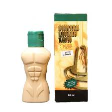 minyak lintah tapa plus leech oil prevents premature ejaculation