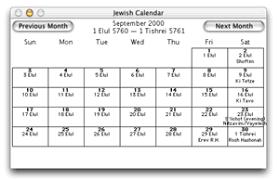 hebraic calendar calendar