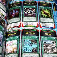 yu gi oh zexal card game catalog the valuable book 16 otaku com