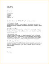 sample of cover letter yours faithfully how to make a good