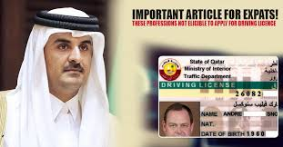 Qatar Ministry Of Interior Traffic Department Important Info For Expats No More Driving License For The