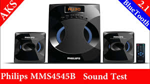 philips home theater philips home theatre mms4545b 2 1 youtube