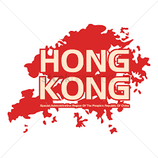 Map Icon Hong Kong Map Icon Vector Image 1594905 Stockunlimited