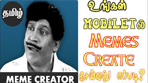 Make A Meme Mobile - how to create make set memes on mobile tami youtube