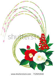Traditional Japanese New Years Decoration by Camellia Japanese New Year Decoration Stock Vector 712621846