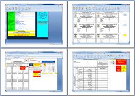 format absensi ujian aplikasi perangkat ujian sekolah dan ujian nasional 2017 berkas