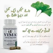 vimax pills in khanewal official website vimaxpill pk peshawar