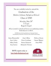 8th grade graduation invitations 8th grade graduation invitations which various color combination