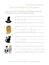 handwriting u2013 halloween printable u2013 halloween u0026 holidays wizard