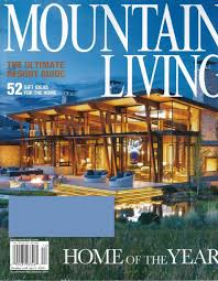 amazon com discount magazines home design magazine