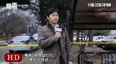 beat the devil s tattoo korean movie 무뢰한 the shameless 2015 디렉터스 추천 영상 recommended video