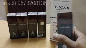 taitan gel and vimax riyadh saudi arabia youtube