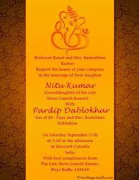 marriage invitation wording india indian wedding invitations wording best 25 indian wedding