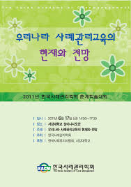 s駱arateur tiroir cuisine 알려드립니다 카테고리의글목록 47 page 서울나그네의대한민국은
