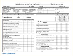 report card template character report card template awesome report card templates enom