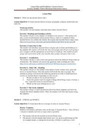 clil unit for ancient greec lesson plan and worksheets by alphabet