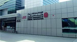 headquarters dubai dubai criminal investigation department issues 28 000 certificates